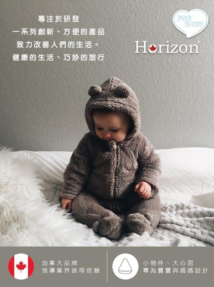 加拿大 Horizon 奶嘴專用 滅菌器2