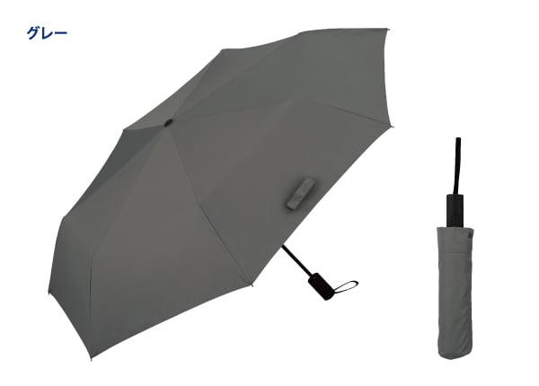 日本 Unnurella 2018年款 Slim 抖掉水珠雨傘 - 折傘 17