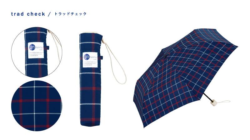 日本 Unnurella 2018年款 Slim 抖掉水珠雨傘 - 折傘 13