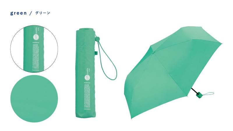 日本 Unnurella 2018年款 Slim 抖掉水珠雨傘 - 折傘 6
