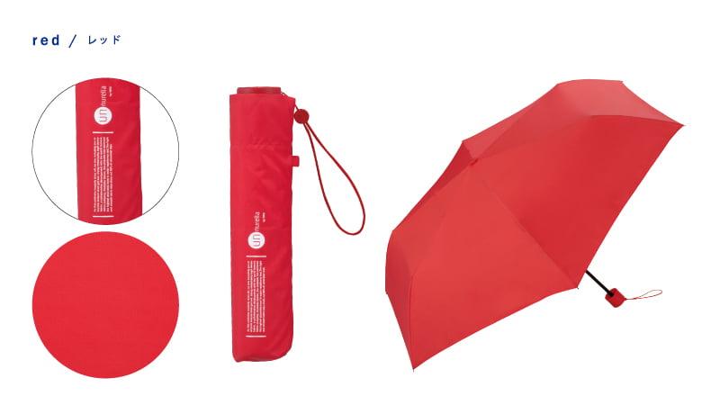 日本 Unnurella 2018年款 Slim 抖掉水珠雨傘 - 折傘 7