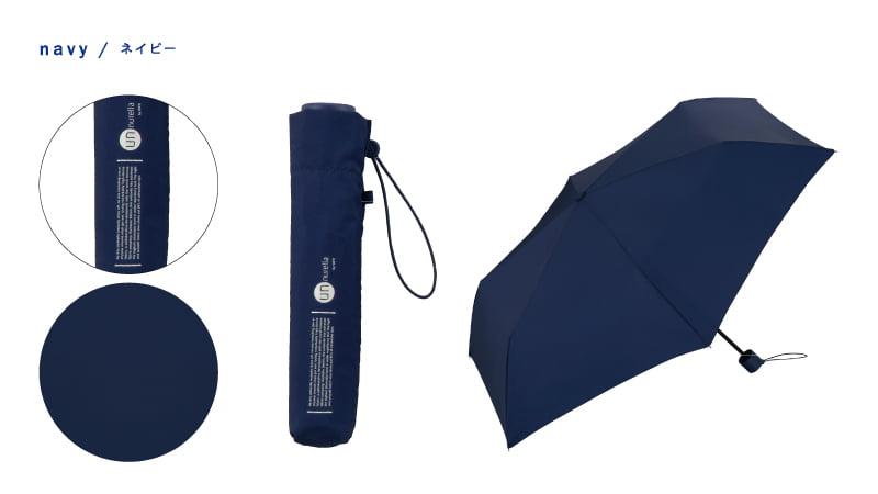 日本 Unnurella 2018年款 Slim 抖掉水珠雨傘 - 折傘 4
