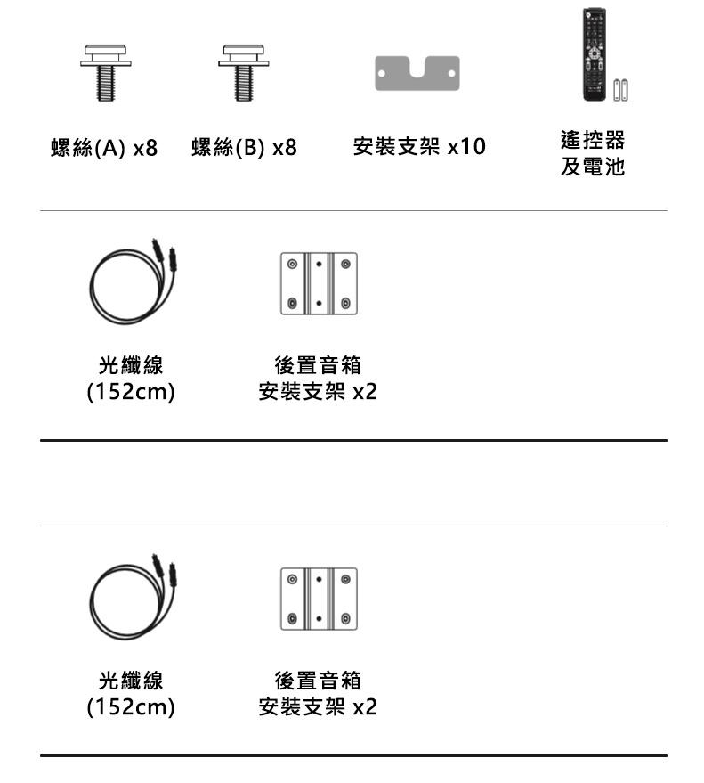 Nakamichi Shockwafe 9.2.4ch 家庭影院音響22
