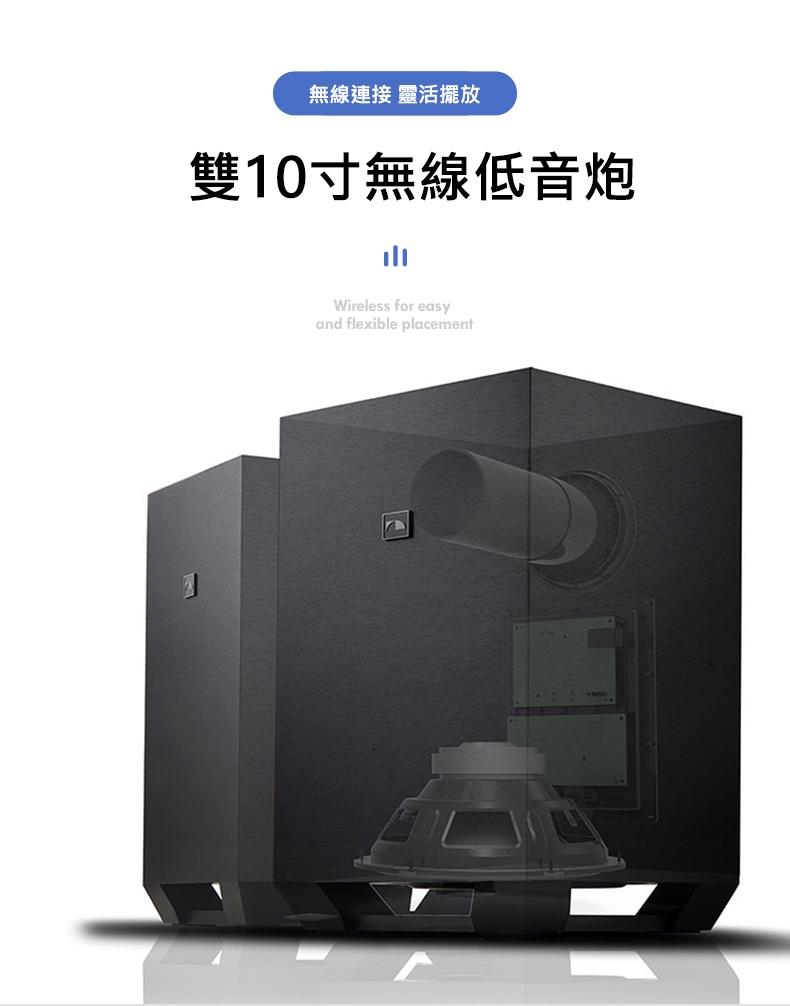 Nakamichi Shockwafe 9.2.4ch 家庭影院音響6