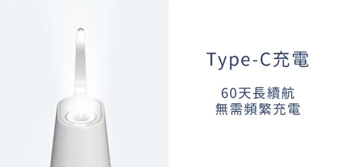 Sunuo 智能超聲波潔牙儀16