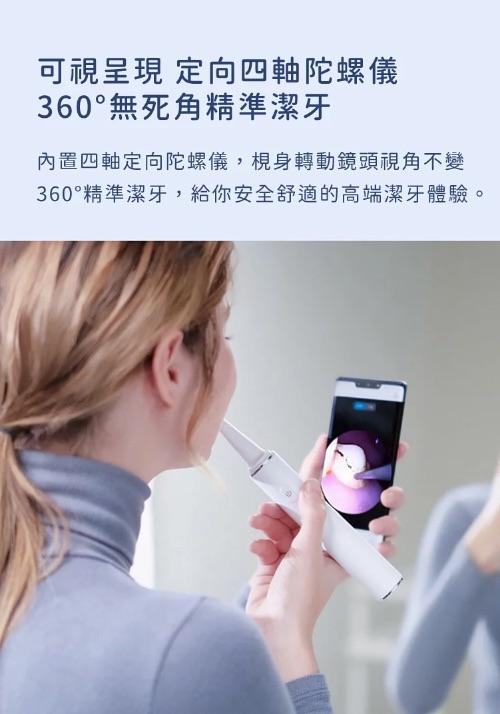 Sunuo 智能超聲波潔牙儀7