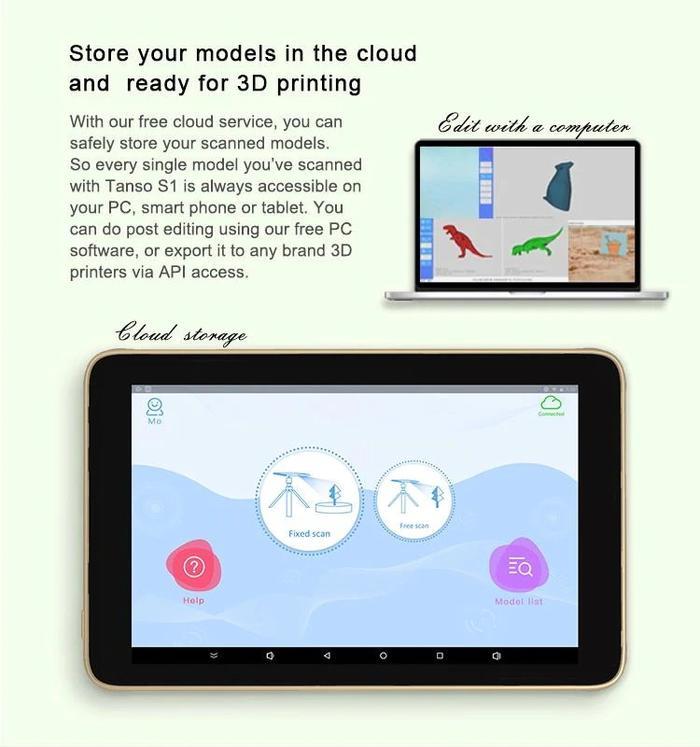 Tanso S1智能觸控 3D掃描儀2