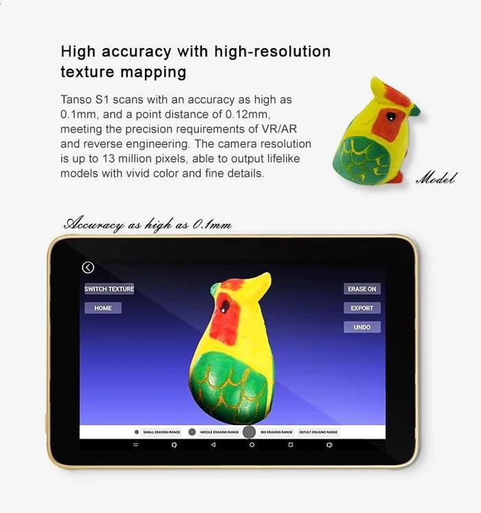 Tanso S1智能觸控 3D掃描儀5