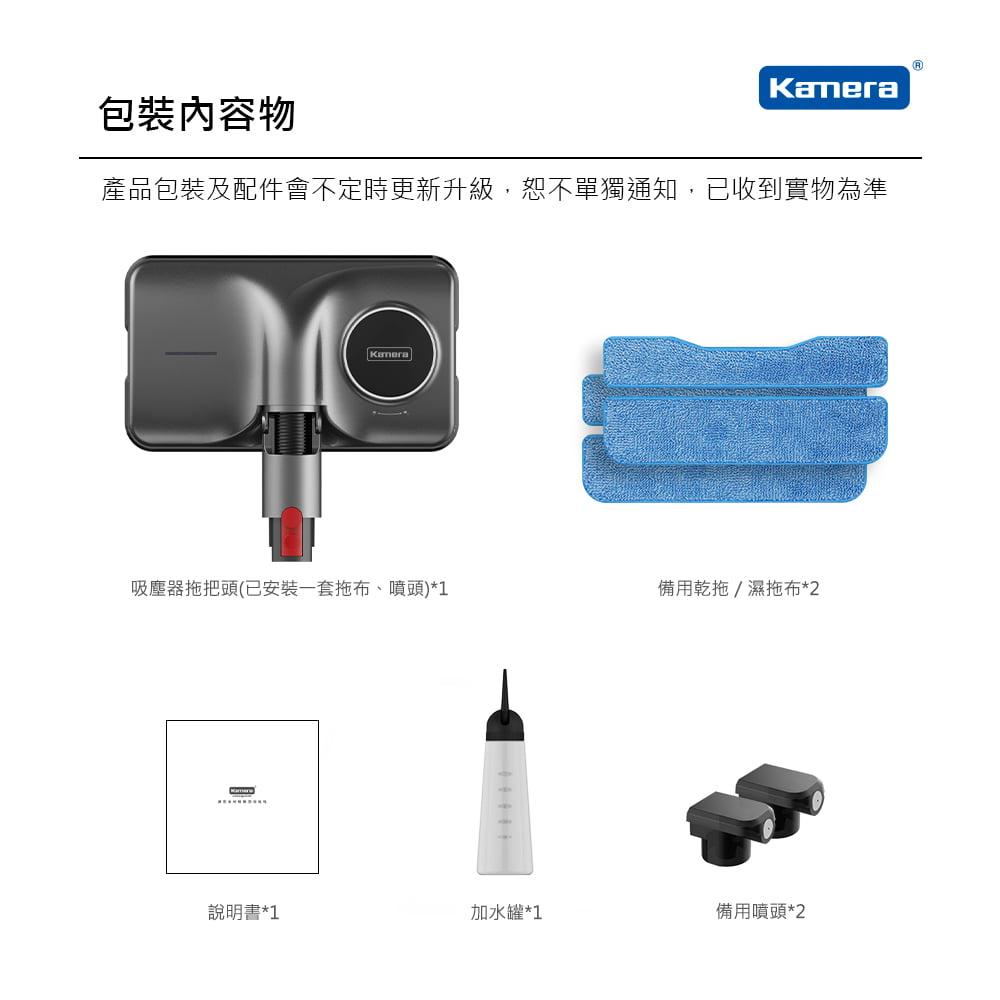 Kamera-KA-DV811-Content-08