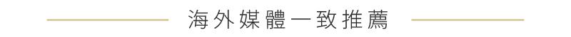 QuietOn3_design-19