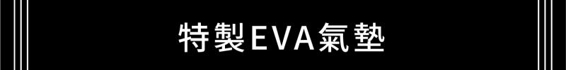 Hannfort 真皮呼吸鞋-特製EVA氣墊