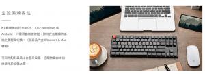 Keychron 極輕薄全彩背光無線機械式鍵盤