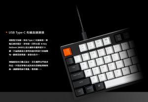 Keychron 有線機械鍵盤